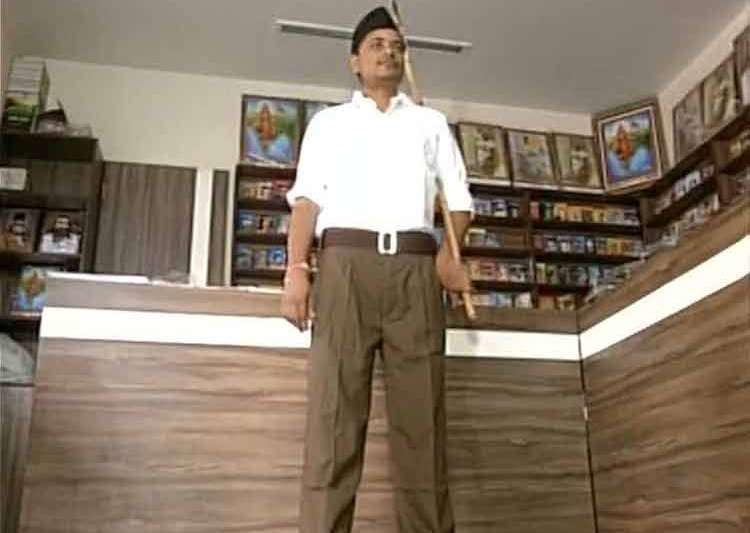 Pants arrive at RSS headquarters in Nagpur, to replace ...