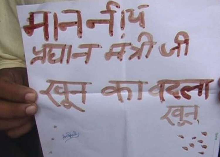 Youths write letters to PM Modi with blood- India Tv