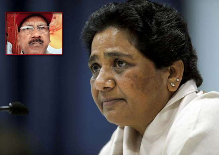 Setback to Mayawati as her security officer of 17 years- India Tv