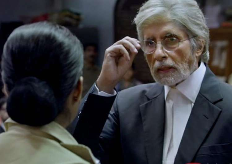 Why was movie 'Pink' called 'Pink'? Amitabh- India Tv