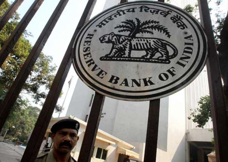 Monetary Policy Committee will also have members from RBI- India Tv