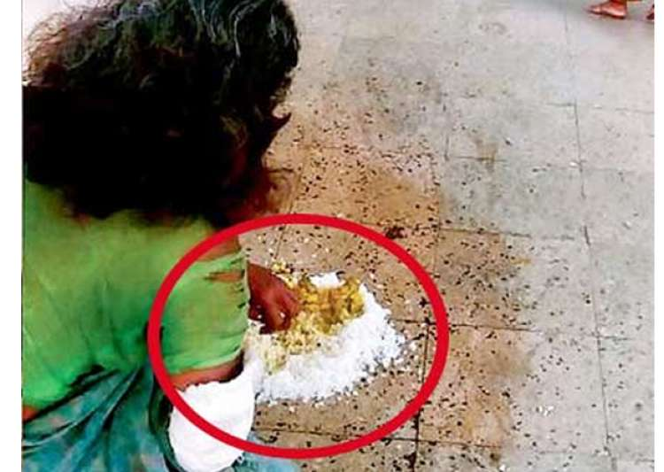Ranchi hospital makes patient first clean floor, then eat- India Tv