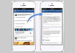 tech tips facebook ads tracking and you