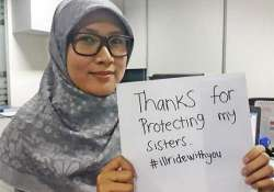 why illridewithyou topped twitter trends on monday