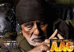 acting in sholay remake was a mistake bachchan