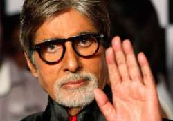 complaint against amitabh bachchan for promoting