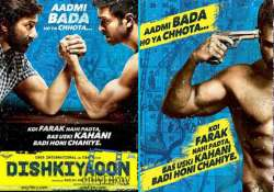 dishkiyaoon movie review high on violence low on