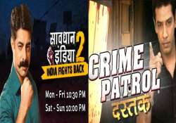 popular crime shows on indian channels