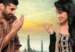 now daawat e ishq to release sep 19