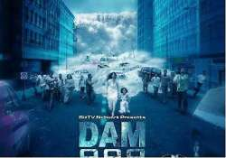 dam 999 tracks in oscar s best song list