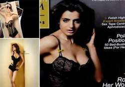 ameesha patel flaunts cleavage and much more on maxim