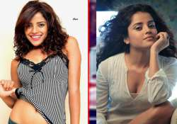 south actress pia bajpai sizzles in her shorts