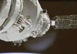 chinese spacecraft to soft land on moon tonight