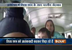 sikh boy racially abused in us video goes viral