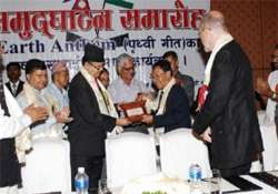 indian diplomat in nepal pens the earth anthem
