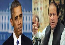 us congressional committee reduces pakistan aid by usd 65.8