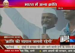 anna hazare sits on fast at ramlila maidan will not leave