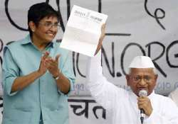 anna team rejects lokpal bill cleared by union cabinet