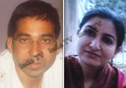 mod official kumar yashkar killed wife then set himself on
