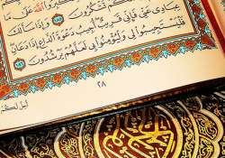 boy sets record by reciting quraan in 12 hrs