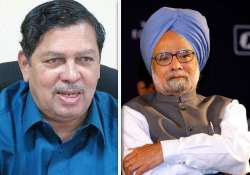 can t catch pm if probed after demitting office hegde