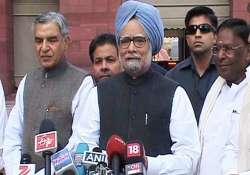 difficulties in coalition allies will be consulted says pm