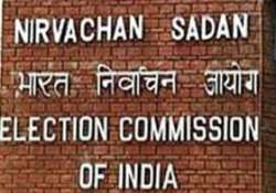 ec website recorded 45 crore hits on counting day