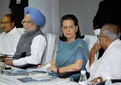 fdi cong core group meet ends without any decision