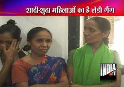 four women thieves nabbed in thane