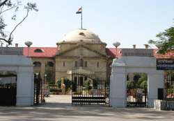 hc reserves judgement on pil challenging appointment of