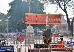 women s organisation threatens to land on shani temple in