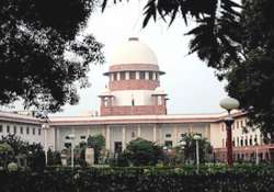 govt can t function like a pvt business house sc tells