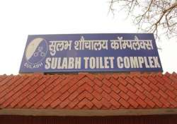 sulabh to help up brothers who cleared iit entrance test