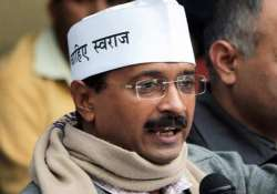 aap fulfills poll promise announces 50 percent cut in power