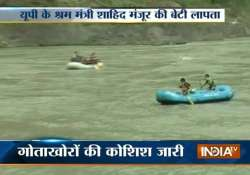 up labour minister s daughter feared drowned in ganga in