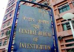 cbi to soon file final report in srinagar defence land scam
