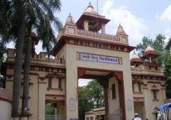 bhu violence 14 students suspended