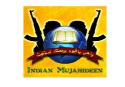 indian mujahideen suspected to be behind jama attack