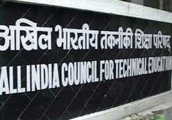 govt sets up review panel for aicte restructuring