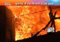 lakhs worth goods gutted in junagarh shopping complex fire