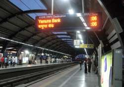 metro stations to remain open in delhi today