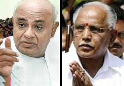 now deve gowda wants to sit on indefinite fast from july 3