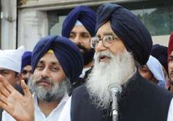 punjab declares 3 day state mourning rs.1 crore for