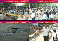 delhi high court blast 11 killed 64 injured huji takes
