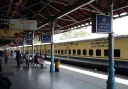 special train between ltt nagpur on independence day