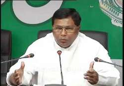 telangana congress mps ministers mlas to resign en masse on