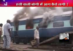 two trains catch fire while being taken to yard