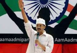 aap appoints three leaders as national observers- India Tv