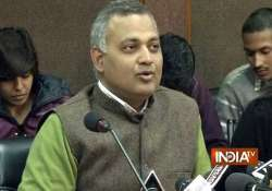 aap rejects the demand for delhi law minister somanth