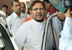centre discriminating against bihar says sharad yadav
